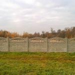Ogrodzenie betonowe nr7